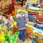 Покупка детских товаров в интернете
