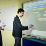 Передовые технологии в школе