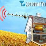 Расширения покрытия сотовых сетей с помощью усилителя сигнала