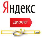 Яндекс.Директ — путь к успеху!
