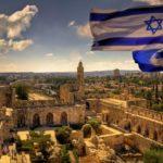Лечение даже рака в Израиле