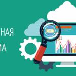 2 важные причины, чтобы заказать контекстную рекламу сайта у специалистов студии reklama-up.com.ua