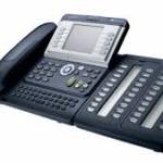 Цифровые АТС – эффективное решение