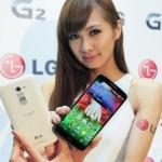G2 – первый смартфоно от компании LG, в котором есть сбалансированность