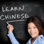 Китайский — язык будущего