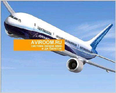 aviabilety_moskva-kurgan