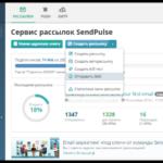 SendPulse – sms сообщения в помощь бизнесу