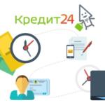 Как подобрать кредит в Казахстане