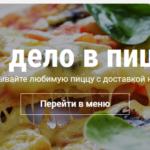 В чем заключаются преимущества доставки пиццы на дом?