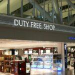 Товары из магазинов Дьюти Фри теперь может купить каждый человек